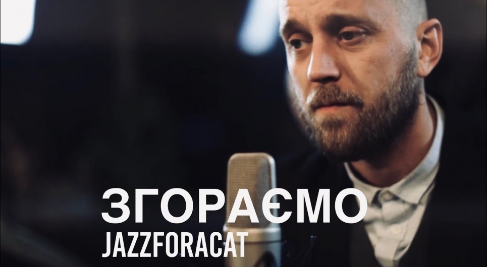 Embedded thumbnail for Jazzforacat